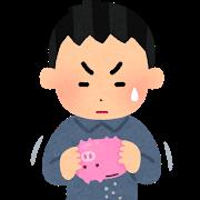 f:id:jin11111:20190520225640p:plain