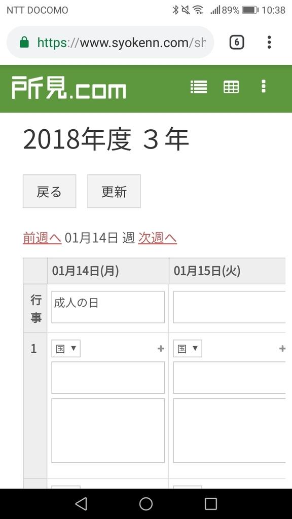f:id:jin428:20190115130605j:plain