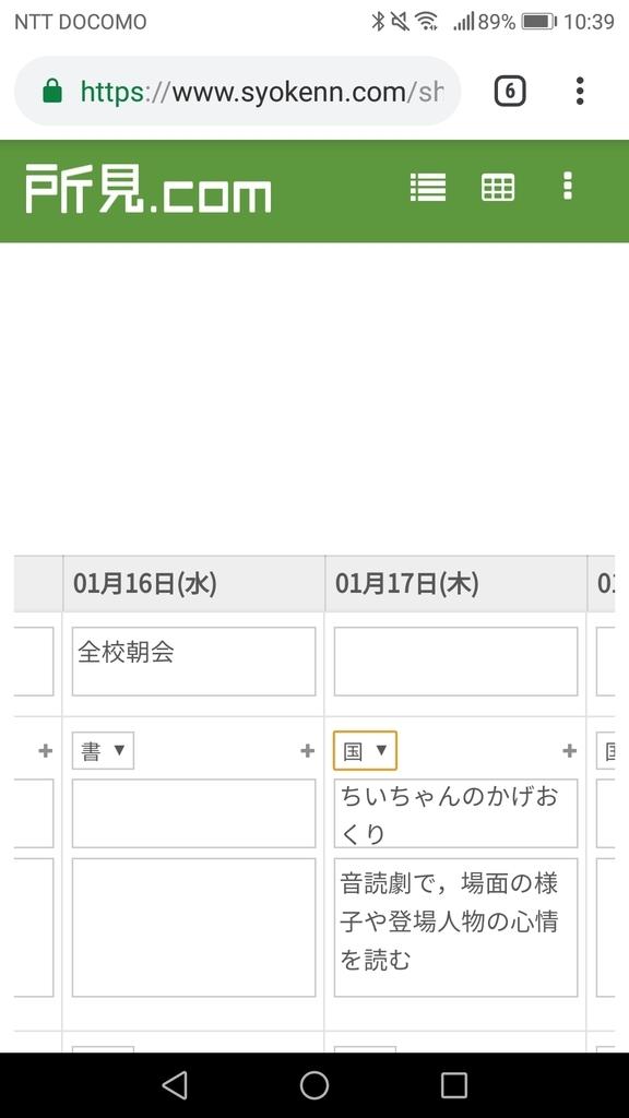 f:id:jin428:20190115130614j:plain