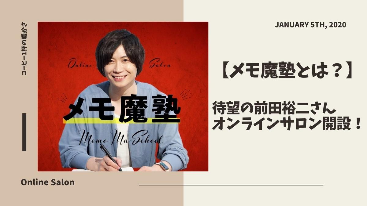 f:id:jin428:20200105113101j:plain