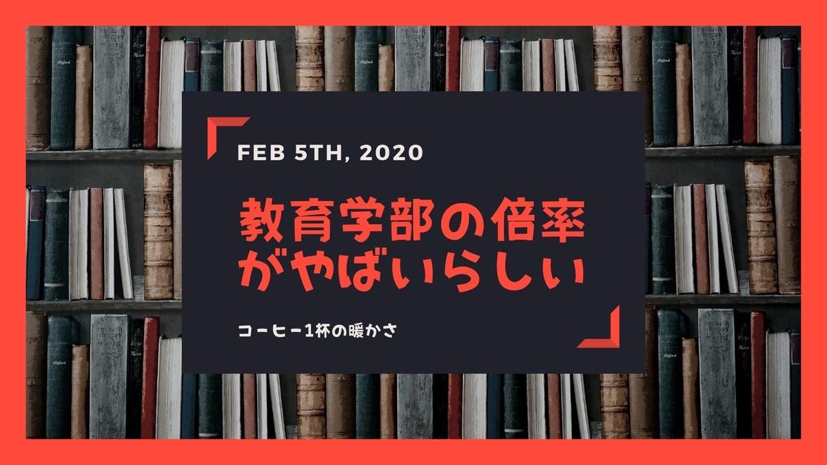 f:id:jin428:20200205224718j:plain