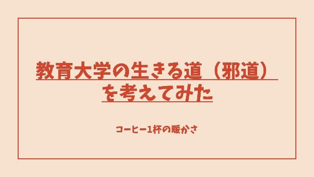f:id:jin428:20200307210726j:image