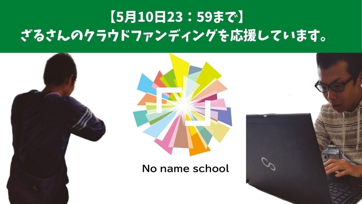 f:id:jin428:20200510081306j:plain