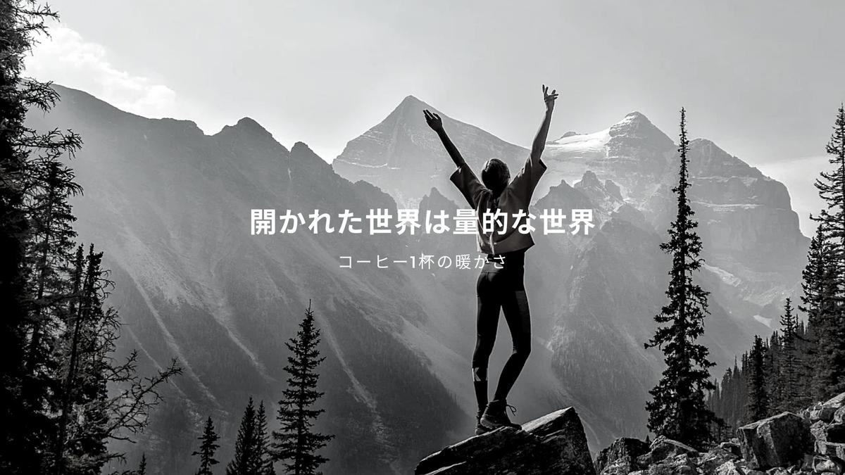 f:id:jin428:20200609152308j:plain