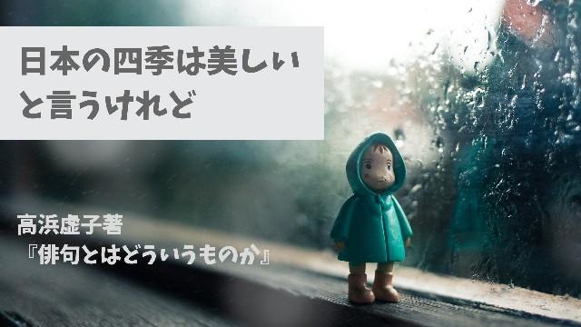 f:id:jin428:20200809215130j:image