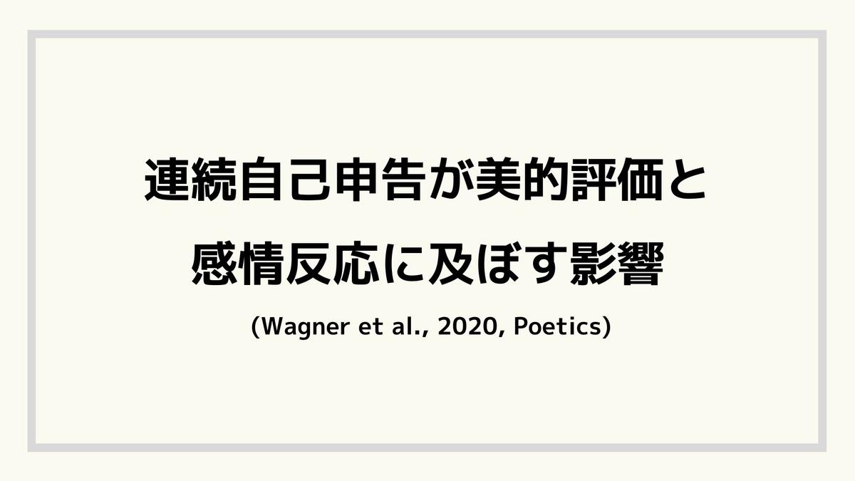 f:id:jin428:20201012223316j:plain