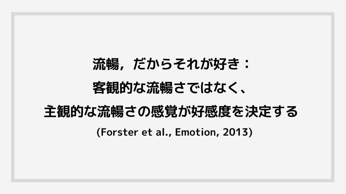 f:id:jin428:20201021214417j:plain