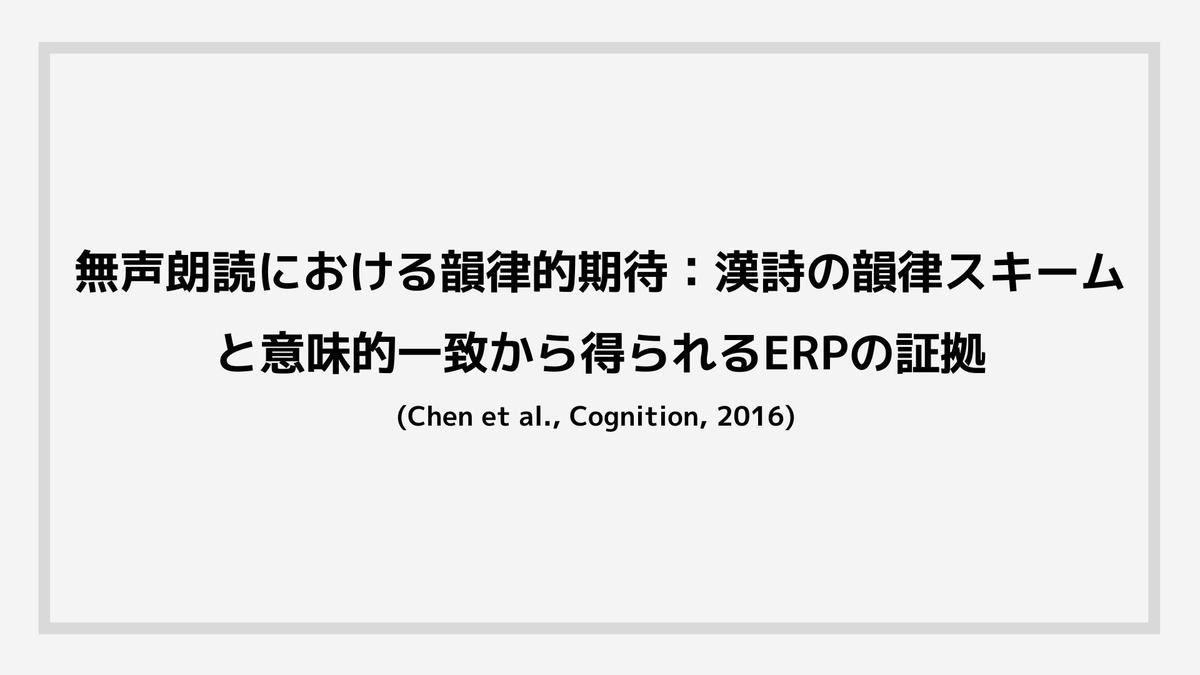 f:id:jin428:20201109200843j:plain