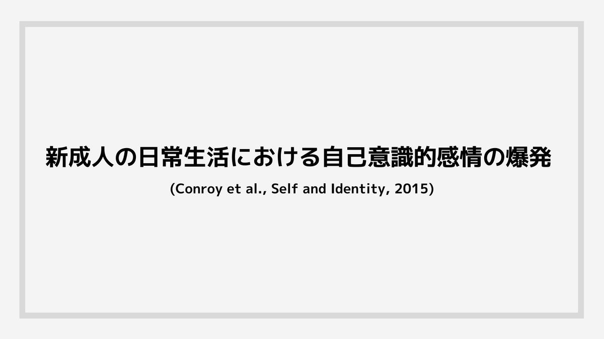 f:id:jin428:20201110233102j:plain