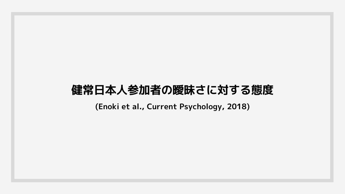 f:id:jin428:20201121235119j:plain