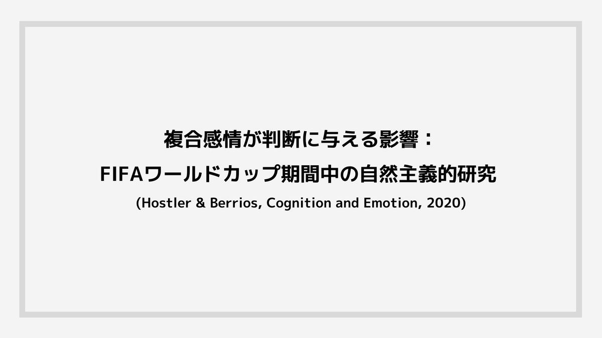 f:id:jin428:20201125230723j:plain