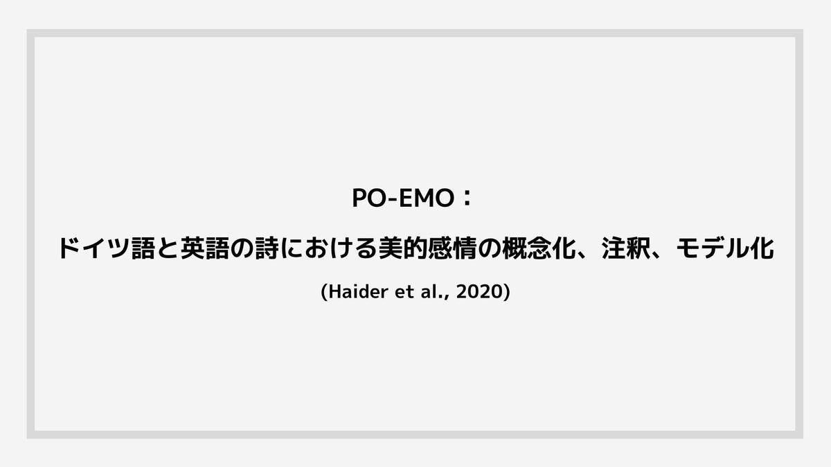 f:id:jin428:20201203181526j:plain