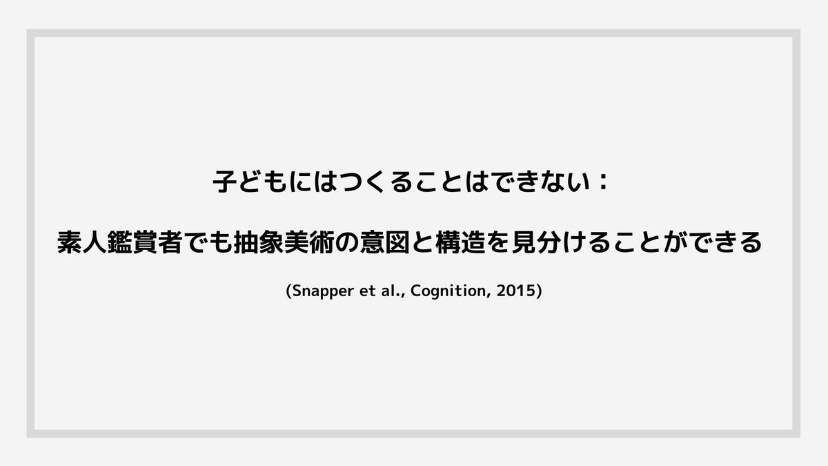 f:id:jin428:20201217113503j:plain