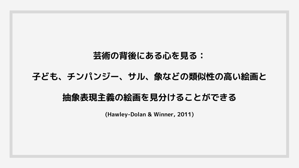 f:id:jin428:20201217134755j:plain