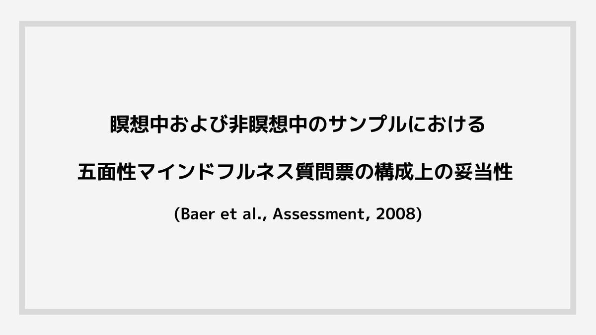 f:id:jin428:20201225183752j:plain