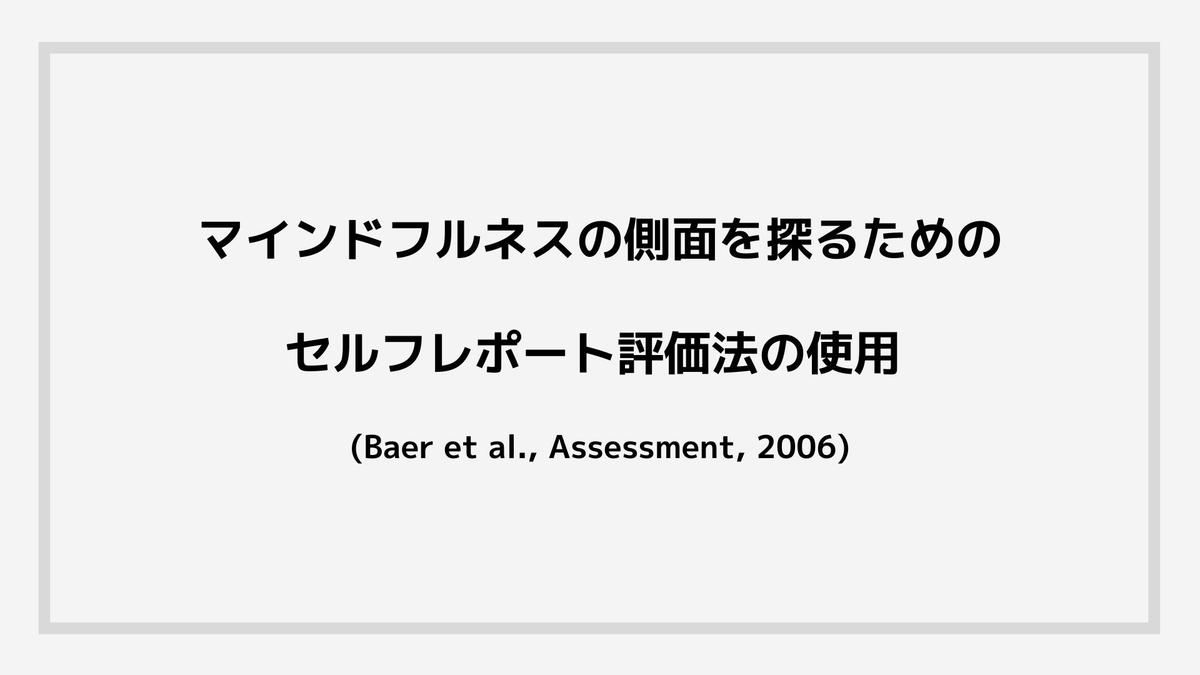 f:id:jin428:20201227103553j:plain