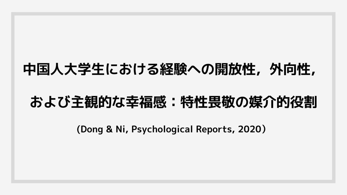 f:id:jin428:20210101220644j:plain