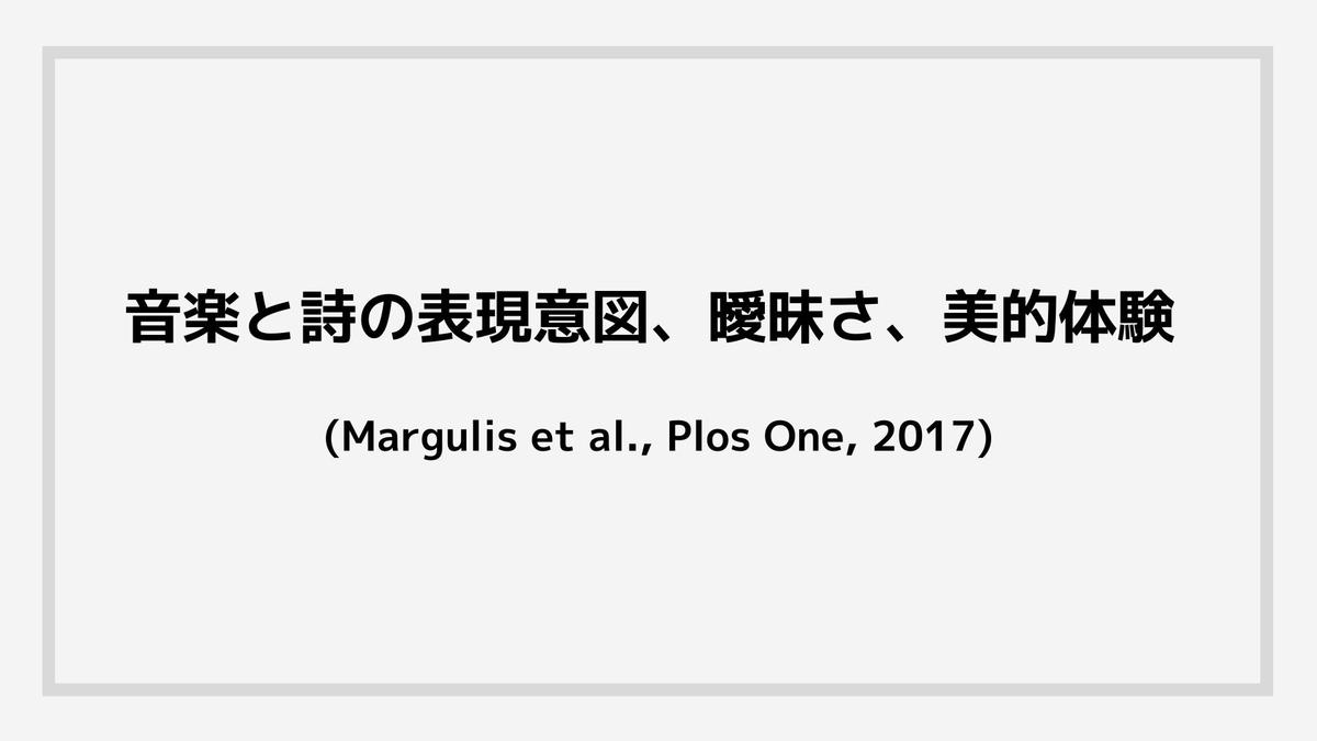 f:id:jin428:20210103202734j:plain