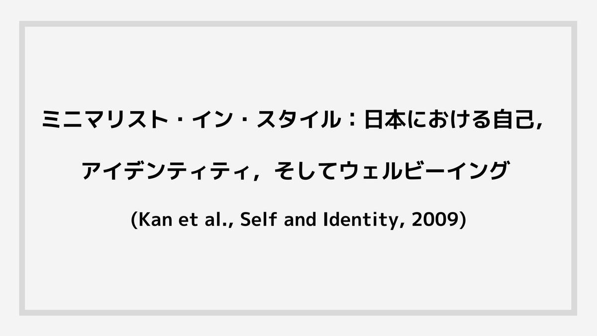 f:id:jin428:20210109082203j:plain
