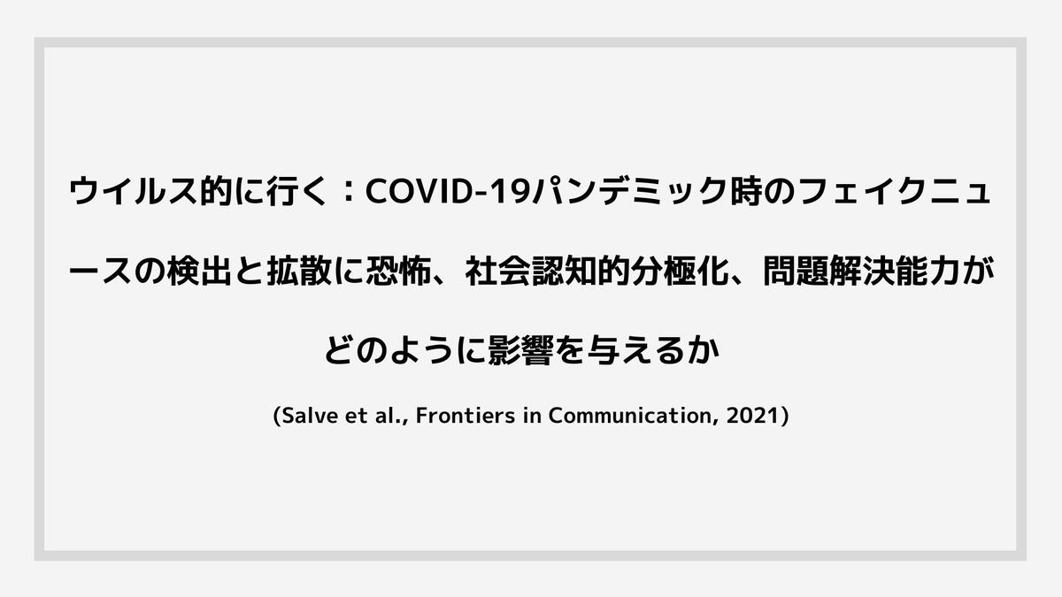 f:id:jin428:20210121082354j:plain
