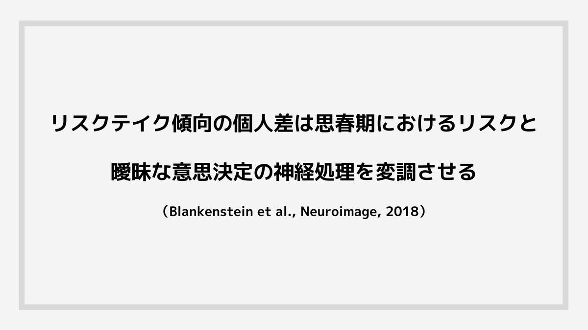 f:id:jin428:20210125214333j:plain