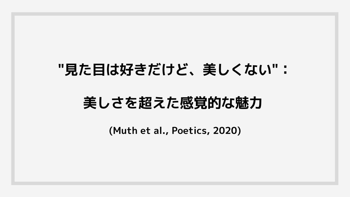 f:id:jin428:20210202214532j:plain