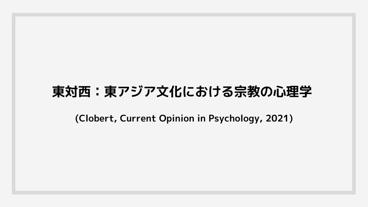 f:id:jin428:20210221215143j:plain