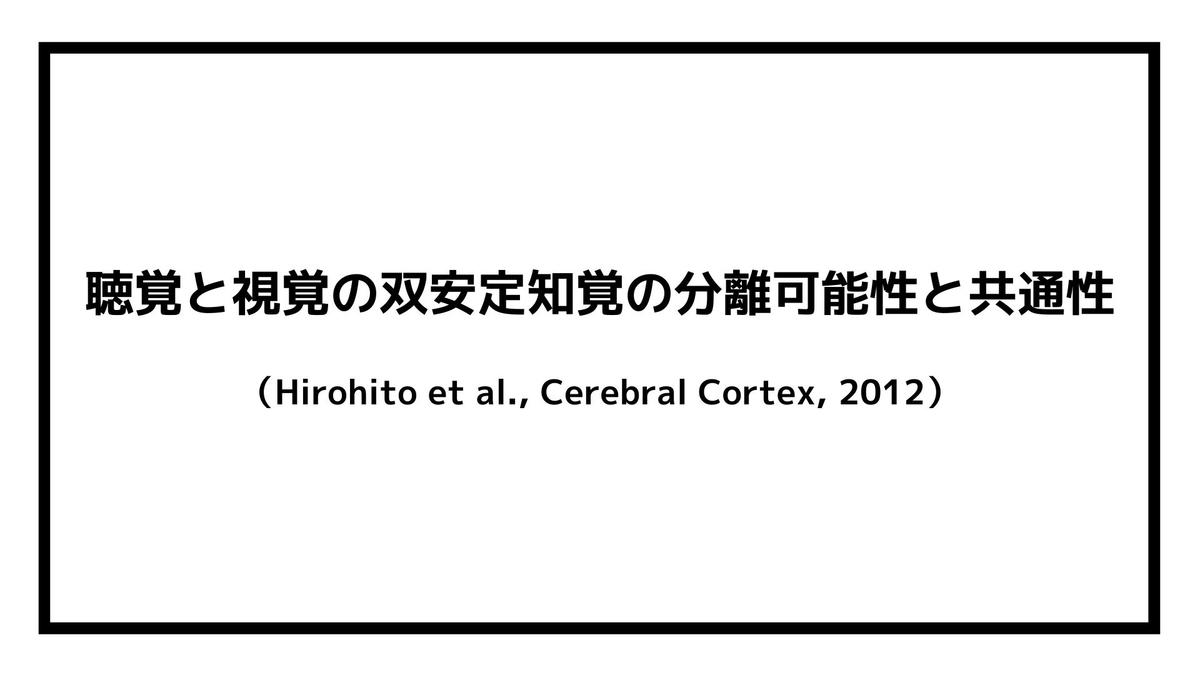 f:id:jin428:20210405172532j:plain