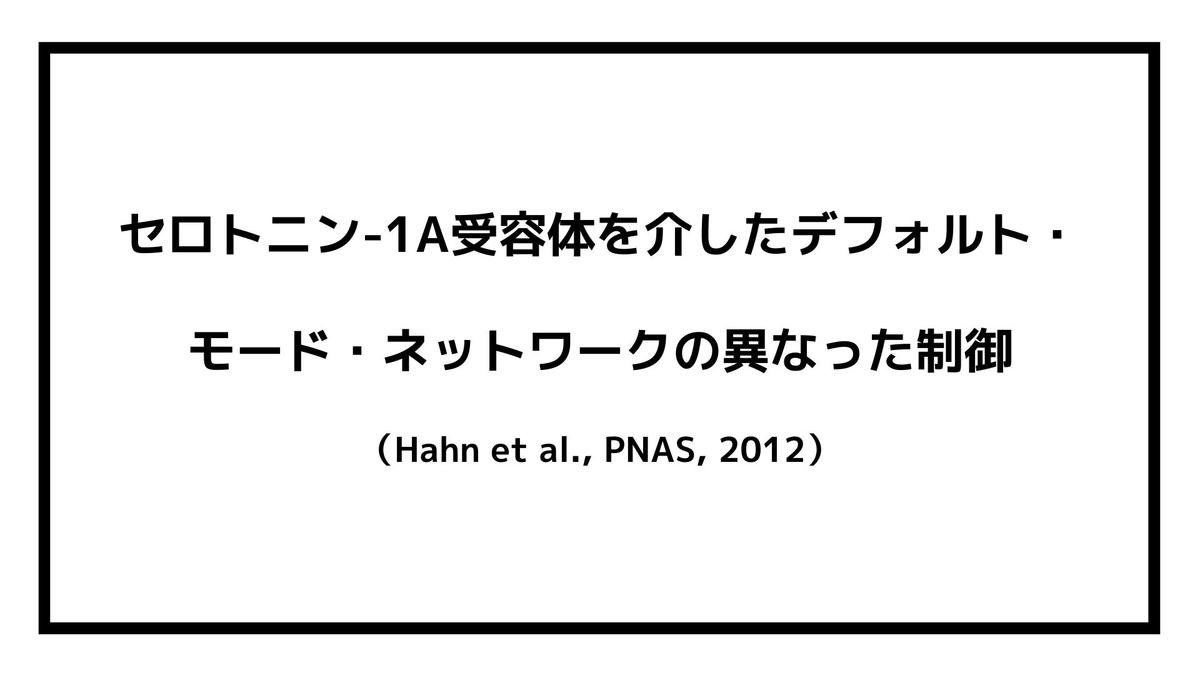 f:id:jin428:20210408105206j:plain