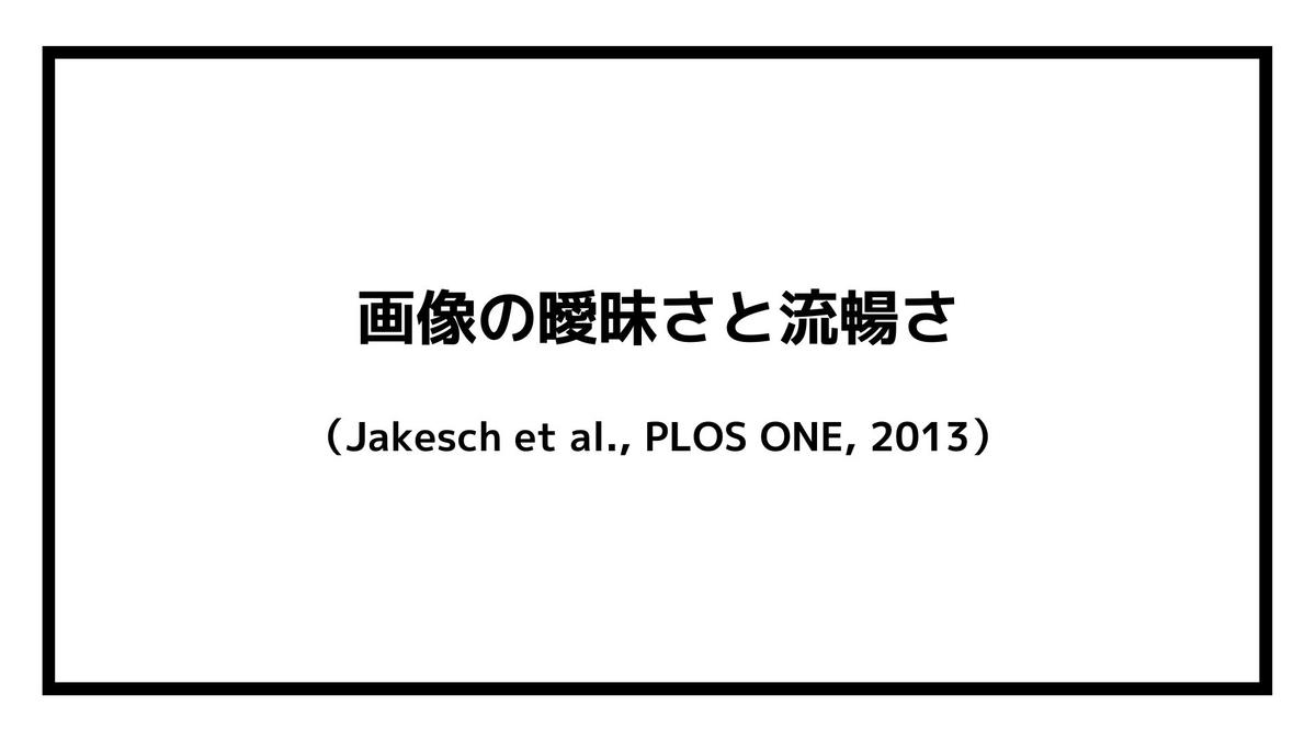 f:id:jin428:20210413093035j:plain