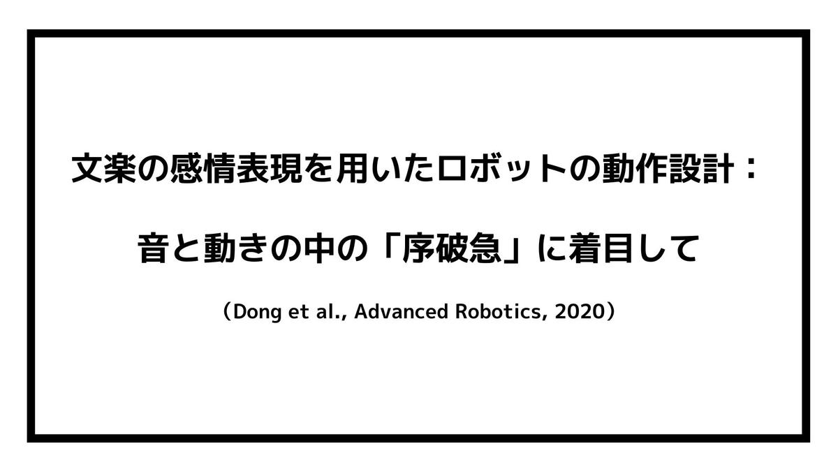 f:id:jin428:20210414210134j:plain