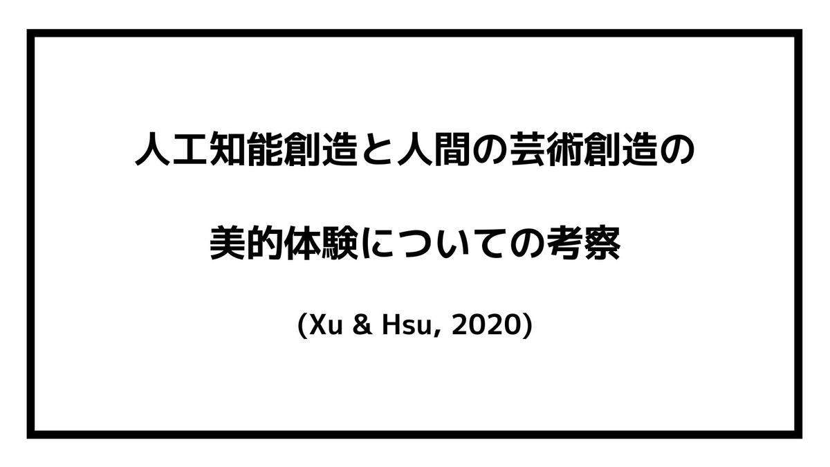 f:id:jin428:20210424214830j:plain
