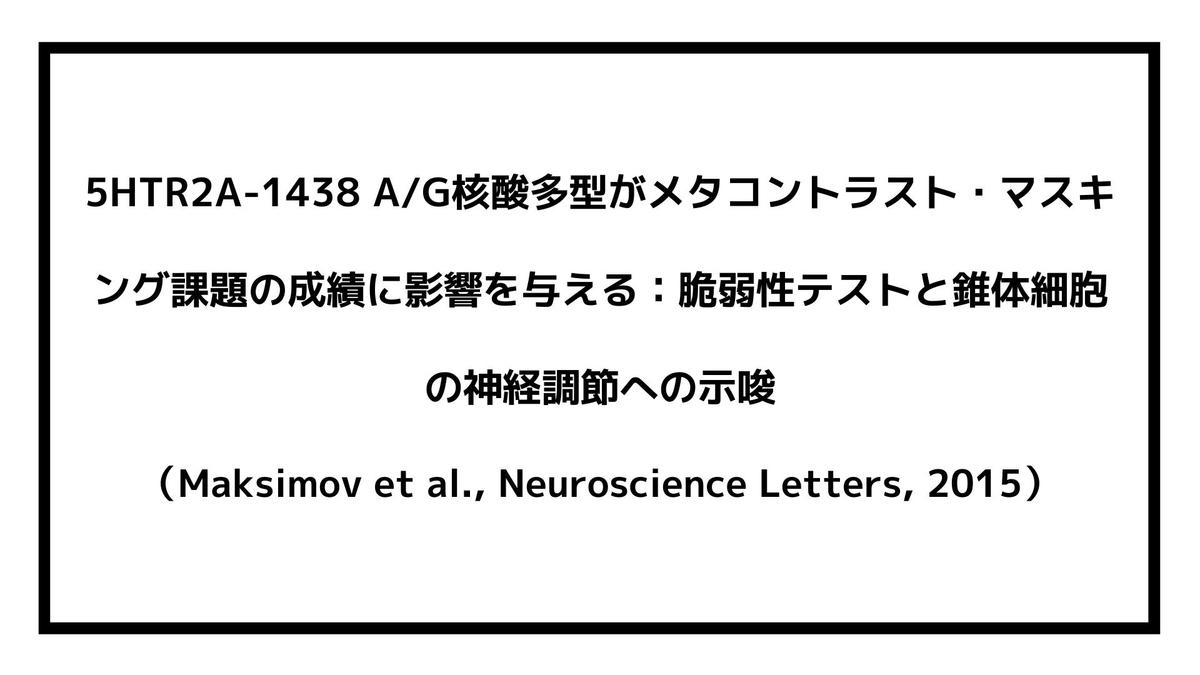 f:id:jin428:20210502094400j:plain