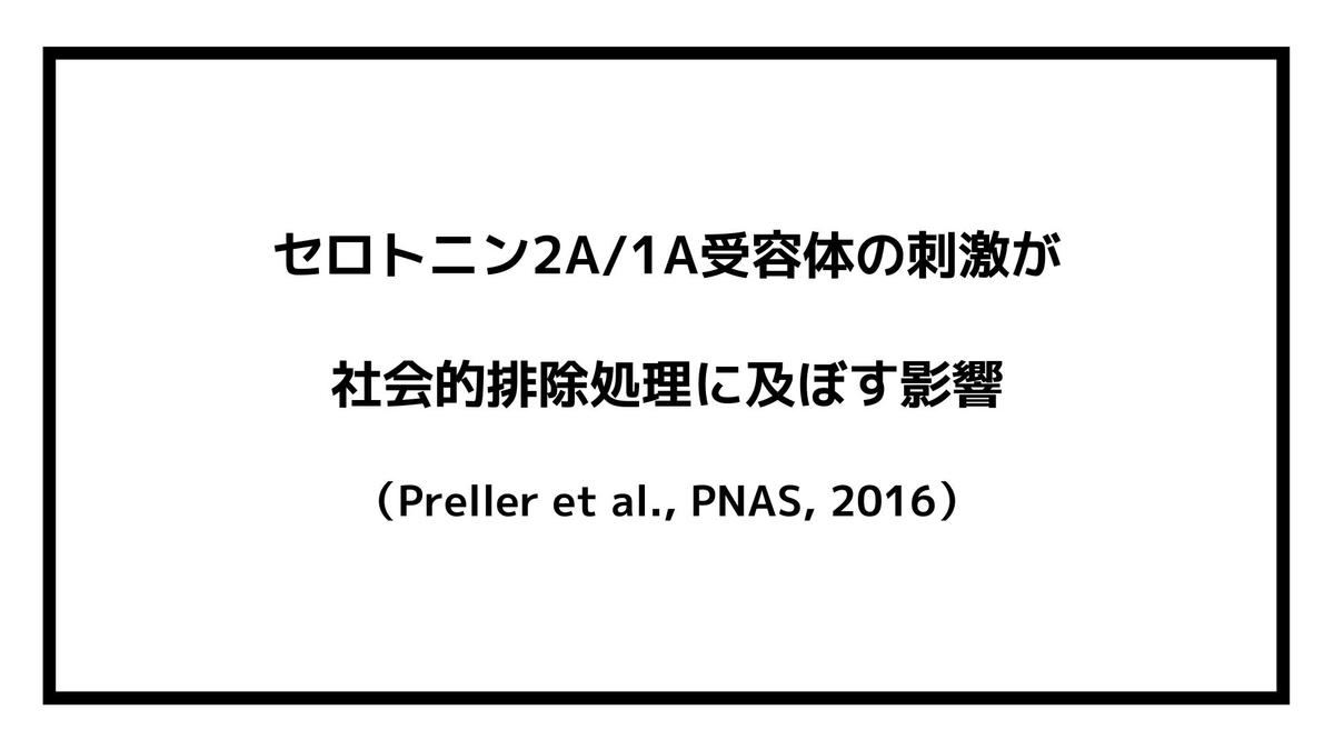 f:id:jin428:20210506171904j:plain