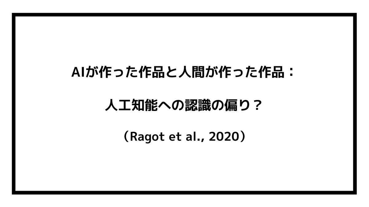 f:id:jin428:20210522164711j:plain