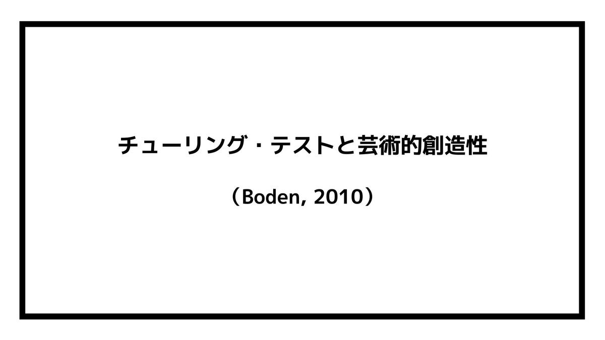 f:id:jin428:20210522172656j:plain