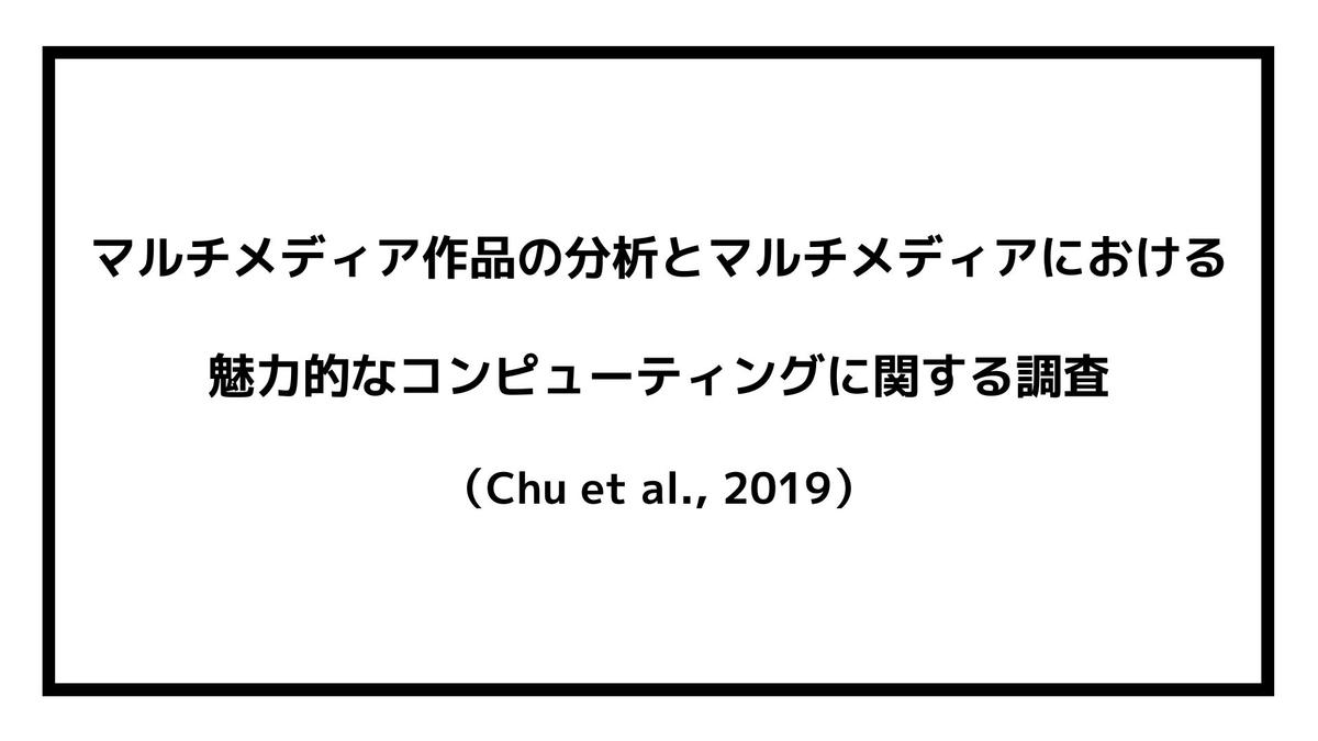 f:id:jin428:20210523163733j:plain