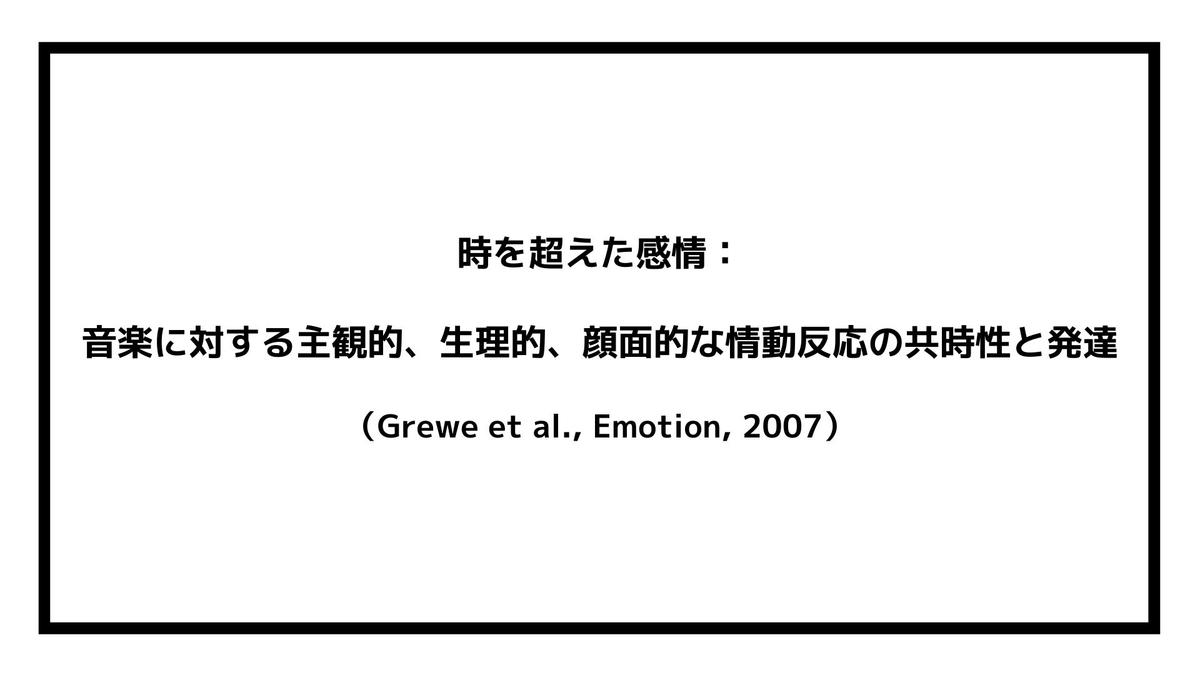 f:id:jin428:20210530133823j:plain