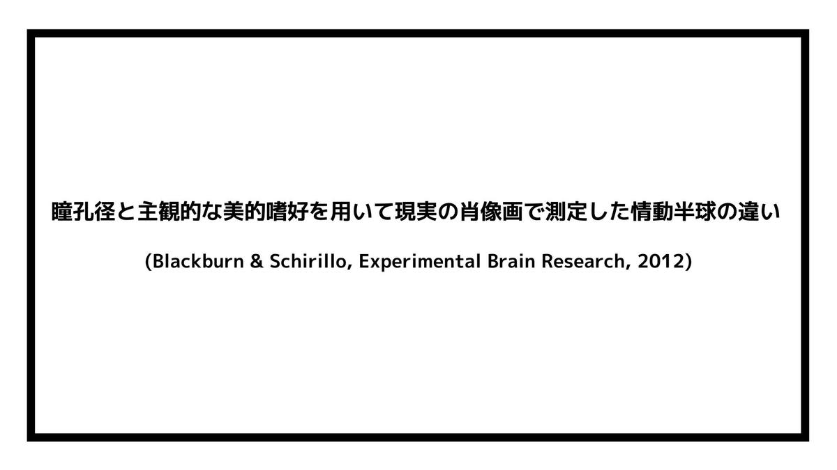 f:id:jin428:20210608180012j:plain