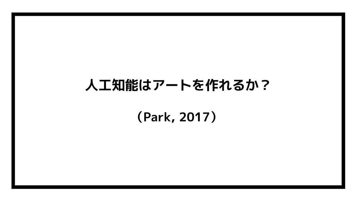 f:id:jin428:20210609192021j:plain