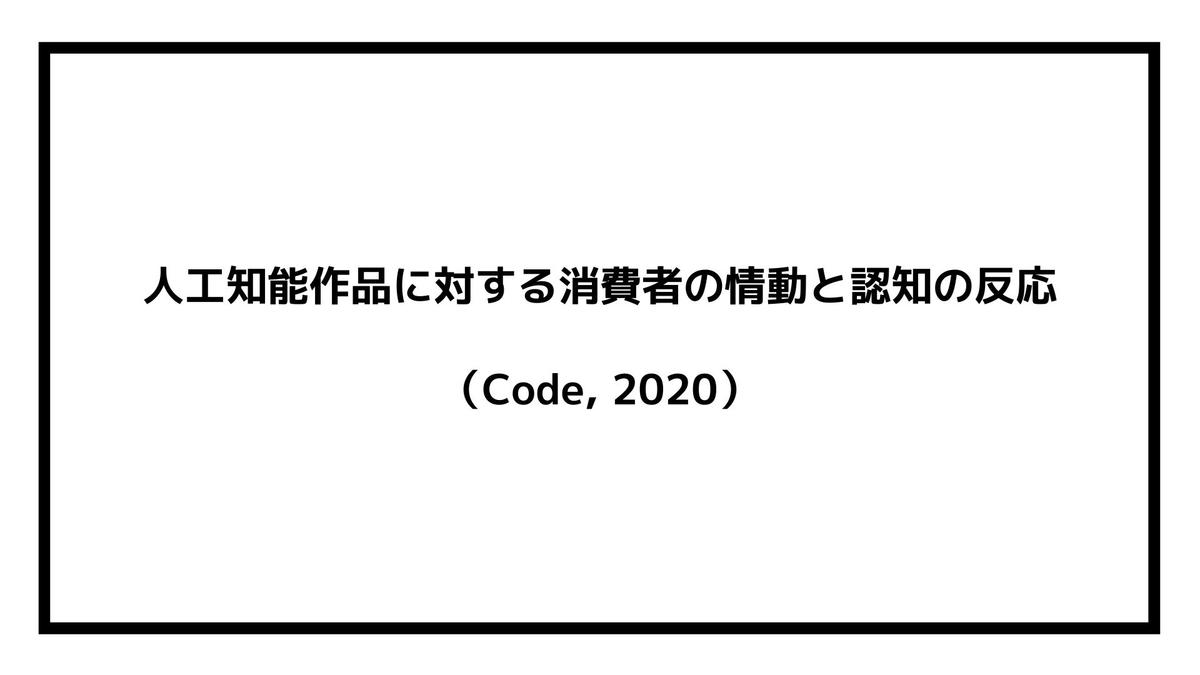 f:id:jin428:20210611224802j:plain
