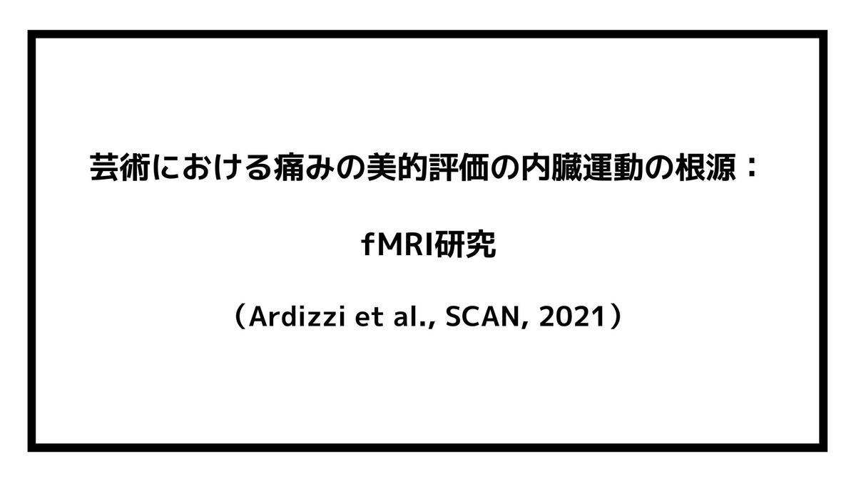 f:id:jin428:20210615220227j:plain