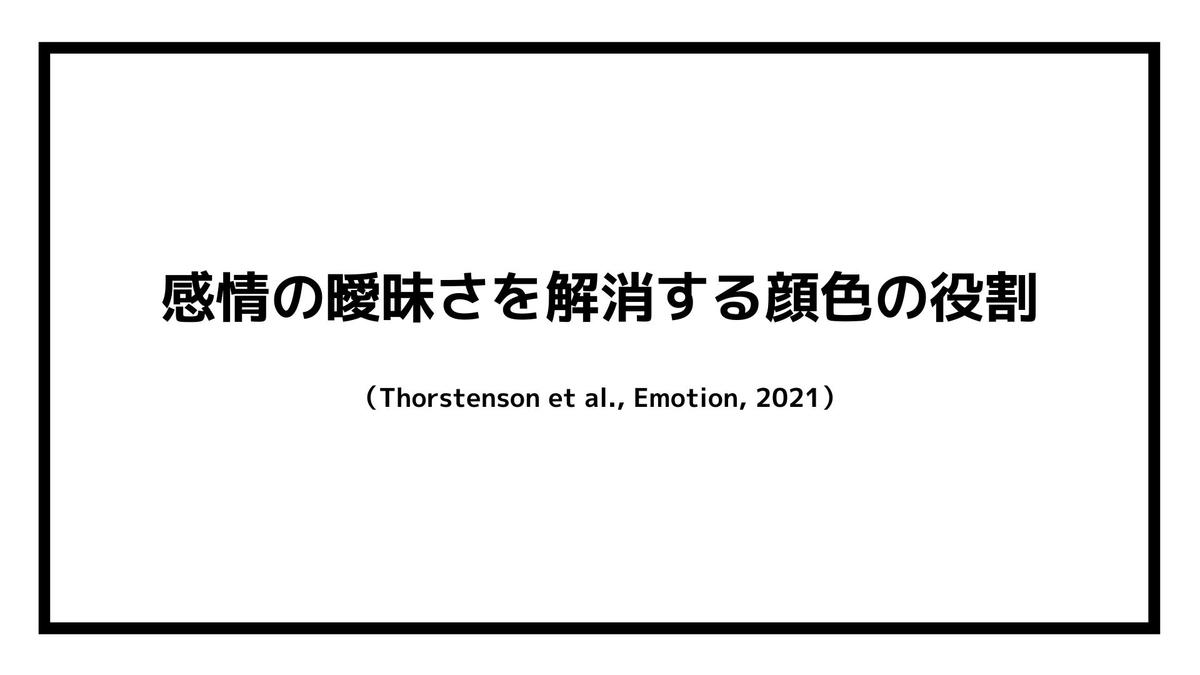 f:id:jin428:20210618163355j:plain