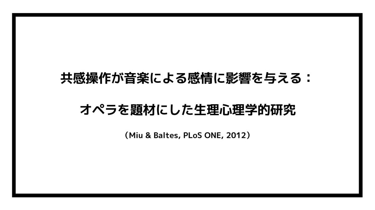 f:id:jin428:20210622131433j:plain