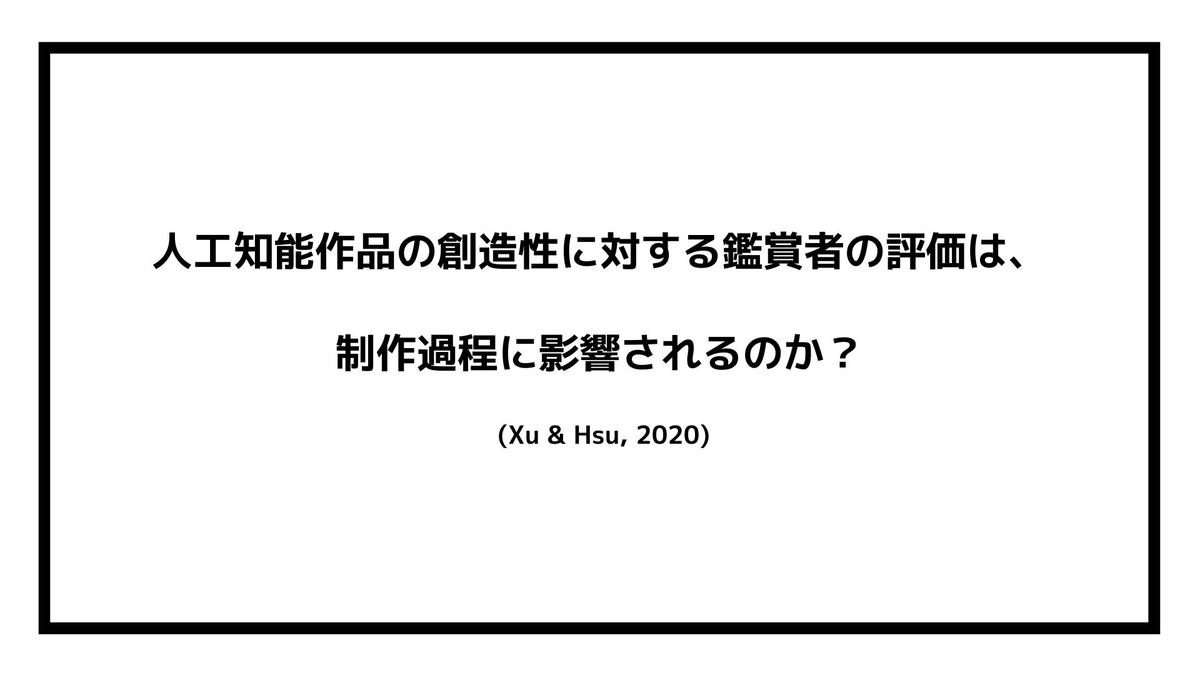 f:id:jin428:20210626202437j:plain
