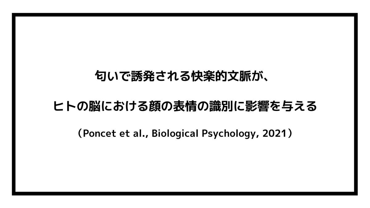 f:id:jin428:20210710141320j:plain