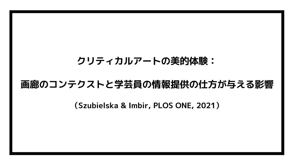 f:id:jin428:20210725210301j:plain