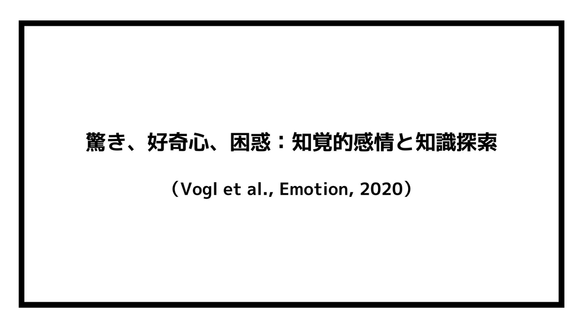 f:id:jin428:20210820180901j:plain