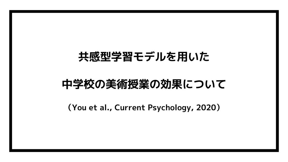 f:id:jin428:20210922165603j:plain
