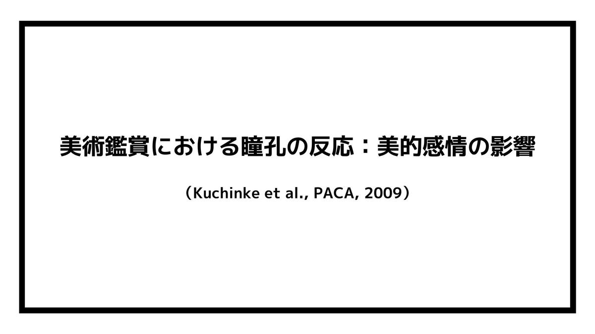 f:id:jin428:20210929130239j:plain